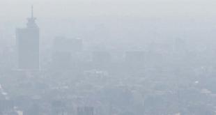 ciudad de méxico contaminada